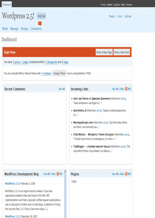 Wordpress 2.5 BETA